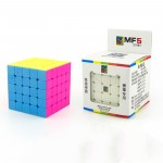 Speed Cube 5x5x5 MoYo